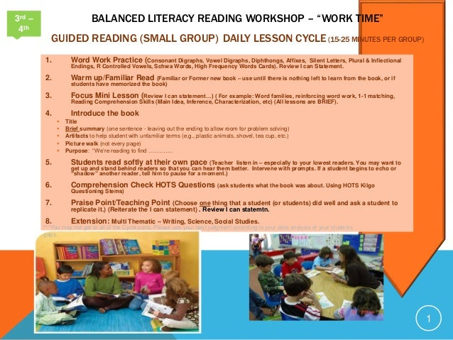 Guided Reading Daily Lesson Cycle (4th Grade) Professional ...