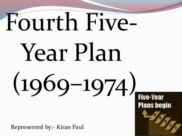 FOURTH FIVE YEAR PLAN IN INDIA EBOOK