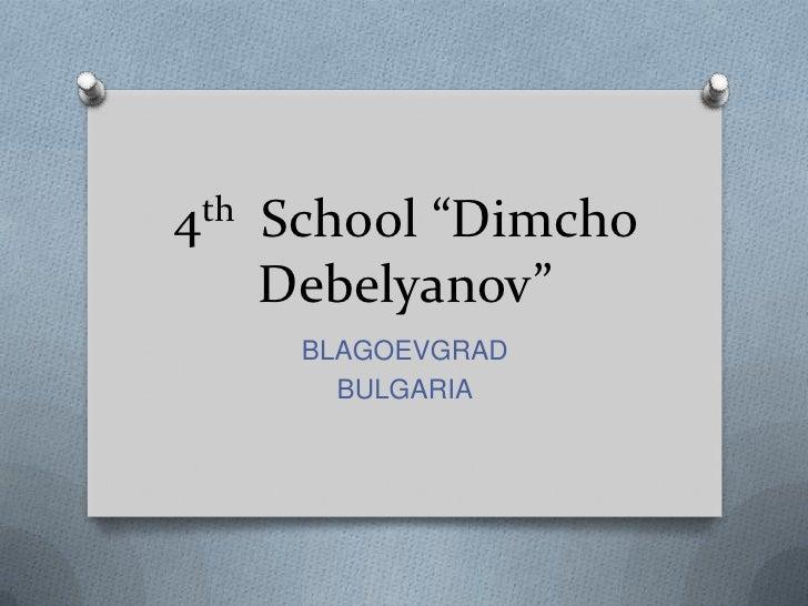 """4th  School """"DimchoDebelyanov""""<br />BLAGOEVGRAD<br />BULGARIA<br />"""