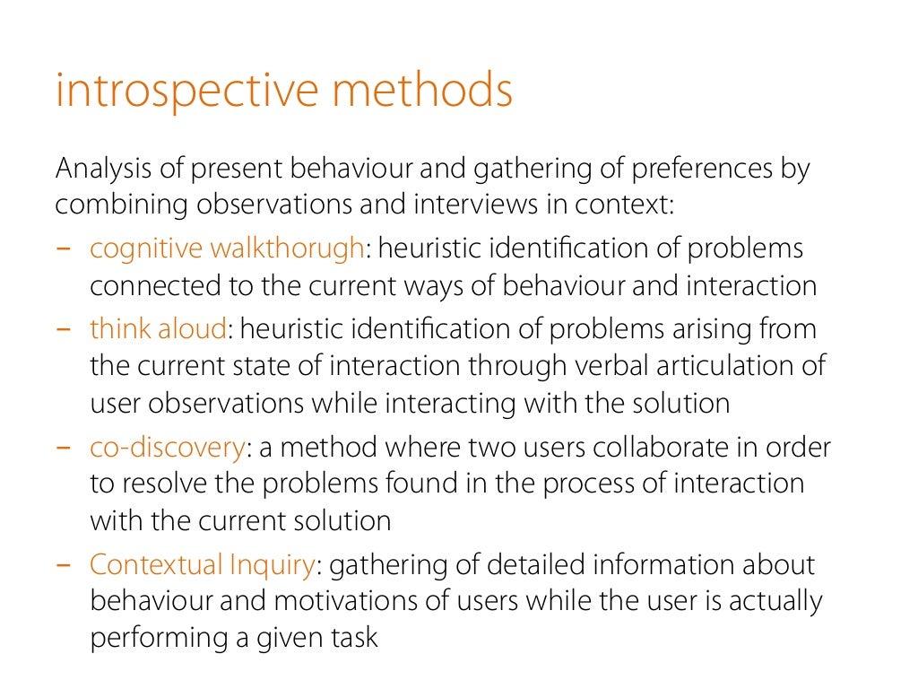 introspective methods analysis of present