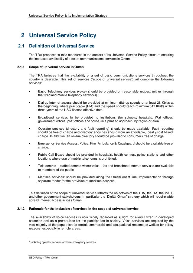 Universal Service Implementation Policy