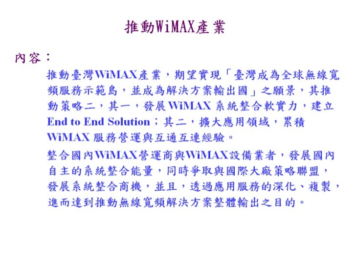 4 wimax