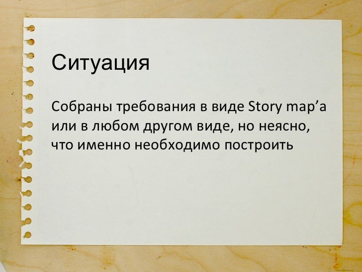 4 woz Slide 2
