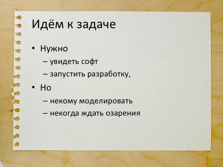 4 woz Slide 3