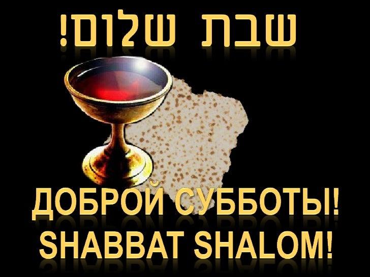 Hallelu et Adonaihaлэлу эт Адонай                    115-Z