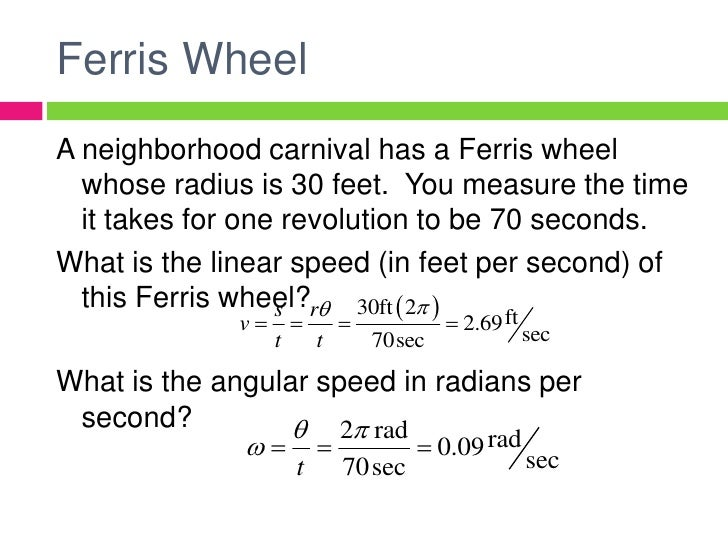 how to find angular speed in radians per second