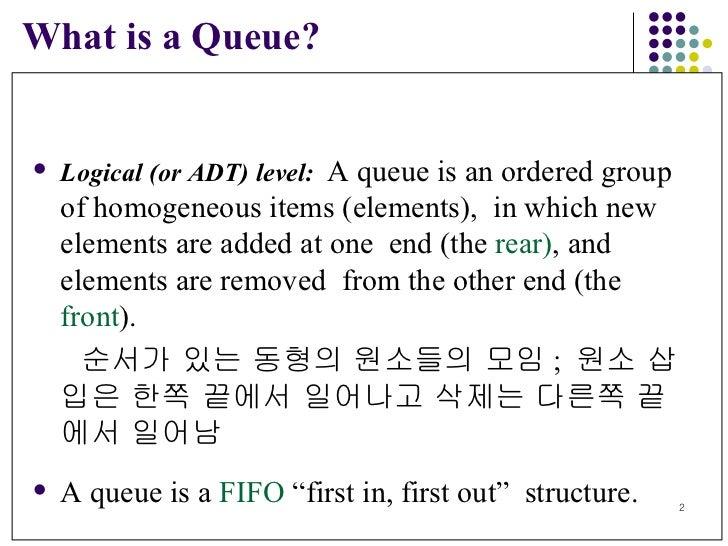 강의자료5 Slide 2