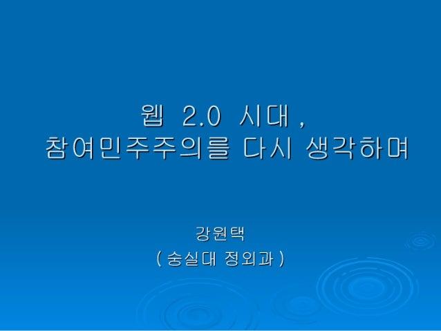 랙 퀀  끼 _  1  엽녘ː실대 징뫼꽈  냐