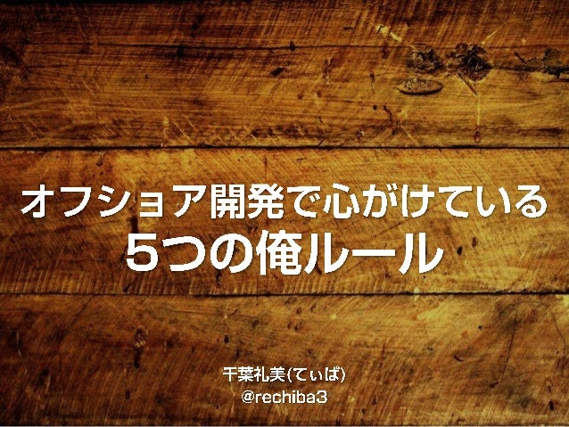 http://vitalify.jp/