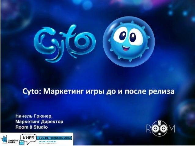 GAME mobile iOS, Android Digital stores: retail Steam, Big Fish, WildTangent, etc. Mini-consoles: OUYA, Gamepop PSP, PS Vi...