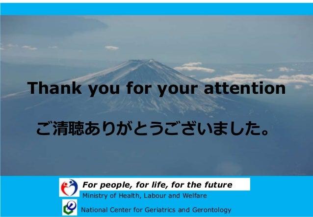 global legacy dementia event  japan  dr  yoshiki niimi md