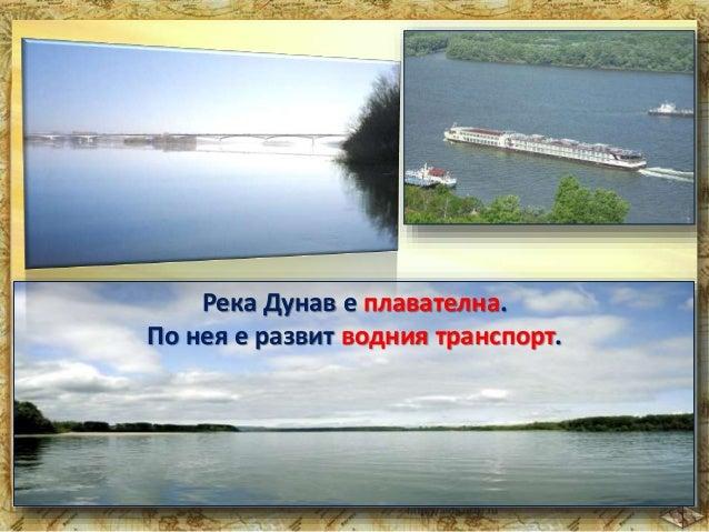 Развива се успешно и туризмът.