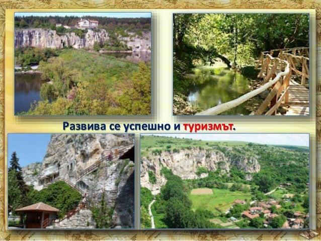 """Видин  Градът е разположен  на запад на брега на  р. Дунав край старата  крепост """"Баба Вида""""."""