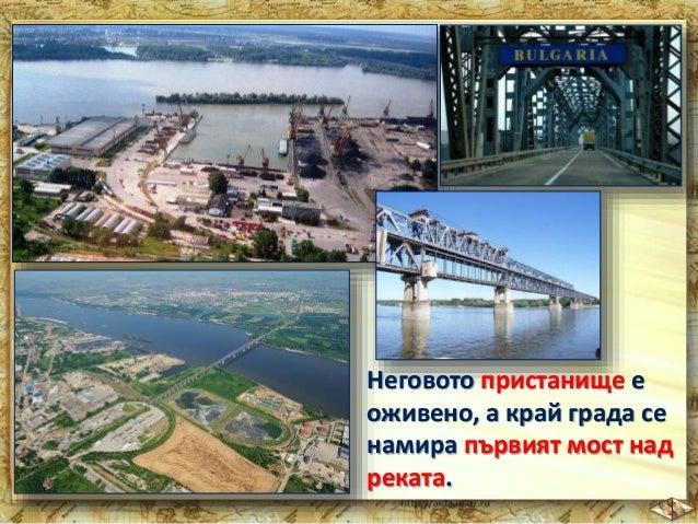 Други по-големи по брой на населението и стопанско  значение градове в Дунавската равнина са Шумен,  Добрич, Разград и Тър...