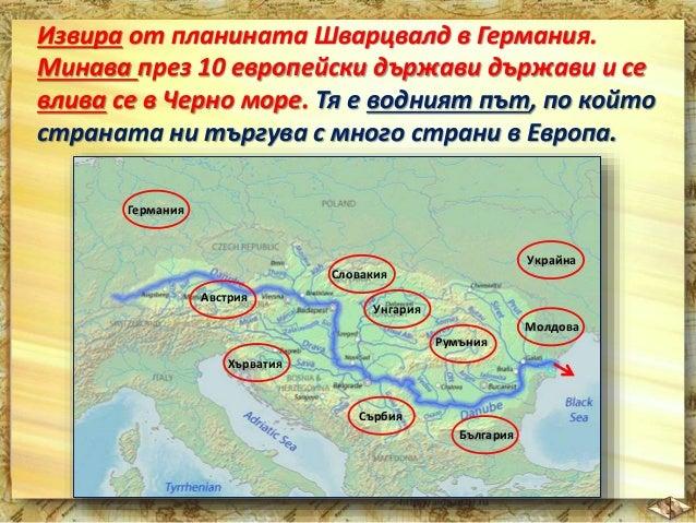 На север от нея е р. Дунав, а на юг – северните  склонове на Старопланинската област. На изток  граничи с Черно море, а на...