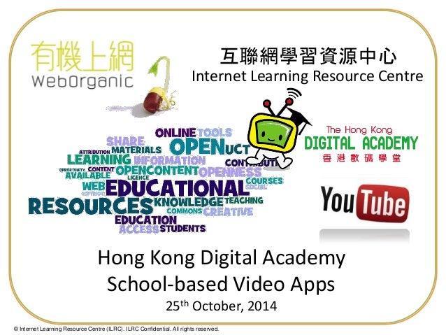© Internet Learning Resource Centre (ILRC). ILRC Confidential. All rights reserved.  Internet Learning Resource Centre  互聯...