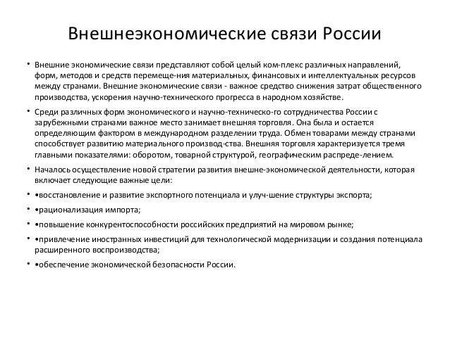 Потребительский кредит состояние в россии