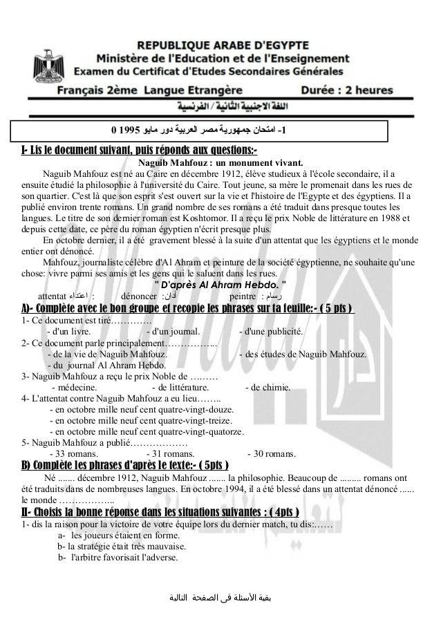 I- Lis le document suivant, puis réponds aux questions:- Naguib Mahfouz : un monument vivant. Naguib Mahfouz est né au Cai...