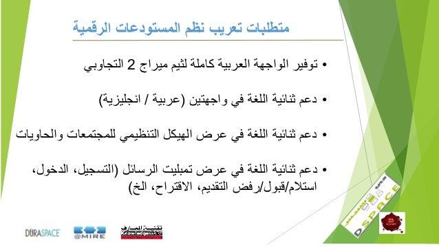 •ميراج لثيم كاملة العربية الواجهة توفير2التجاوبي •واجهتين في اللغة ثنائية دعم(عربية/انجليزية) ...