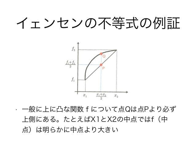 第5章混合分布モデルによる逐次...