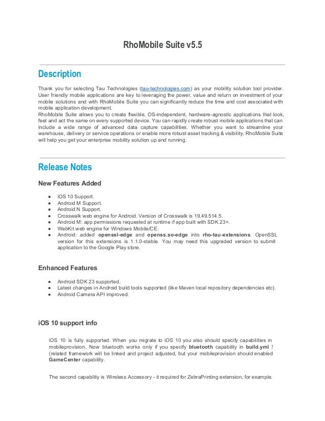 Rhomobile 5.5 Release Notes