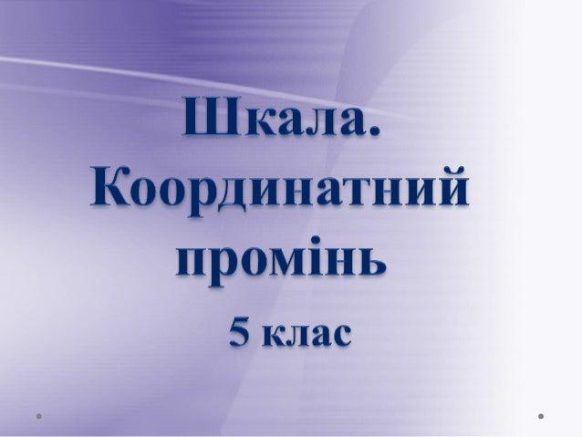 IIIIIIIII IIIIIIIII IIIIIIIII IIIIIIIII IIIIIIIII IIIIIIIII IIIIIIIII IIIIIIIII IIIIIIIII IIIIIIIII IIIII 0 1 2 3 4 5 6 7 ...