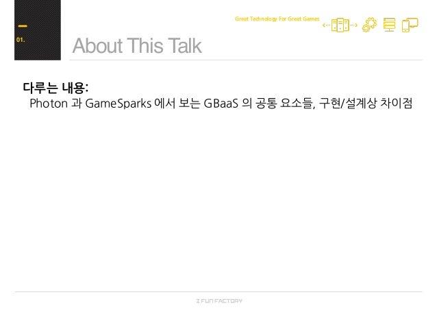 게임서버 구축 방법비교 : GBaaS vs. Self-hosting Slide 2
