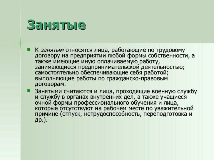 Восточный банк воронеж онлайн заявка на кредитную карту оформить