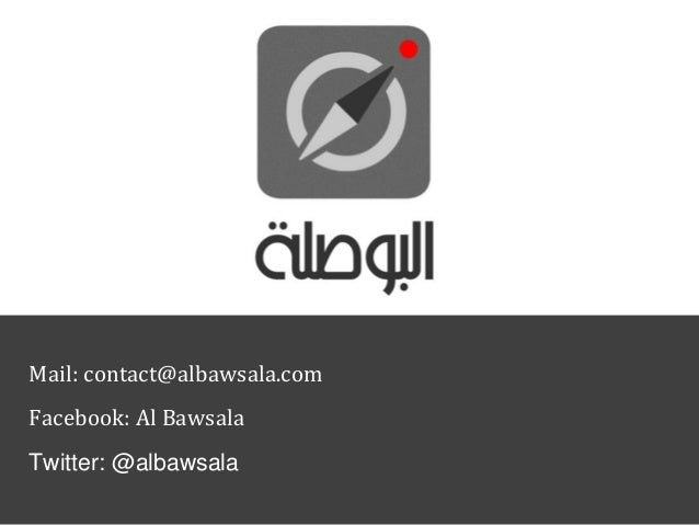 Mail: contact@albawsala.com Facebook: Al Bawsala Twitter: @albawsala