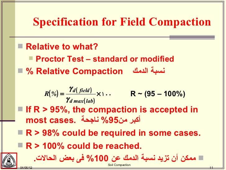5 compaction