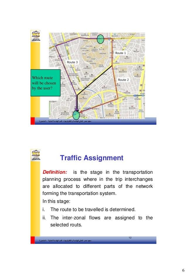 public school essay transportation regina