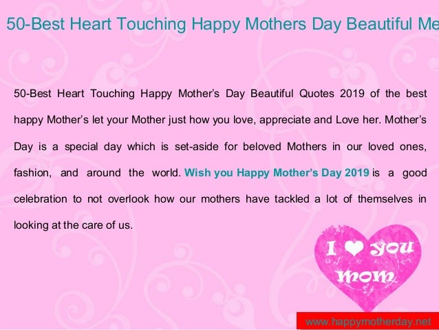 50 best heart touching happy mothers day beautiful messages 2019