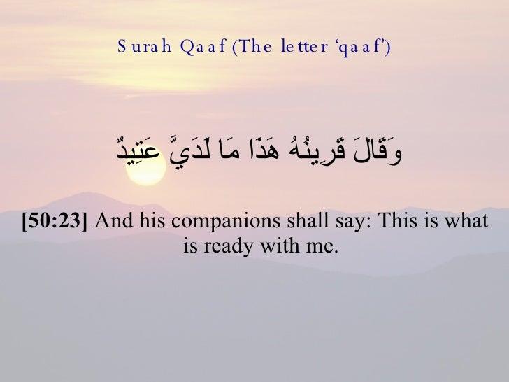 how to say kaaf and qaaf