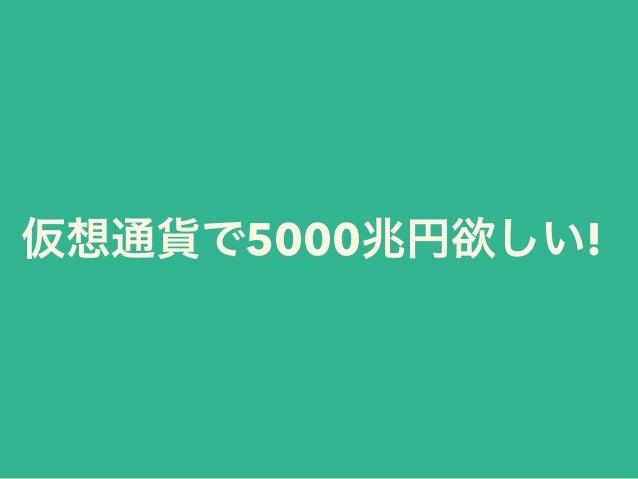 5000 !