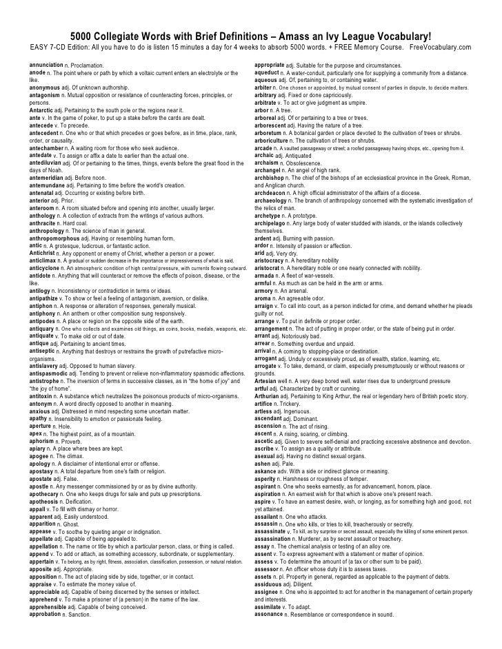 Toefl essay useful phrases