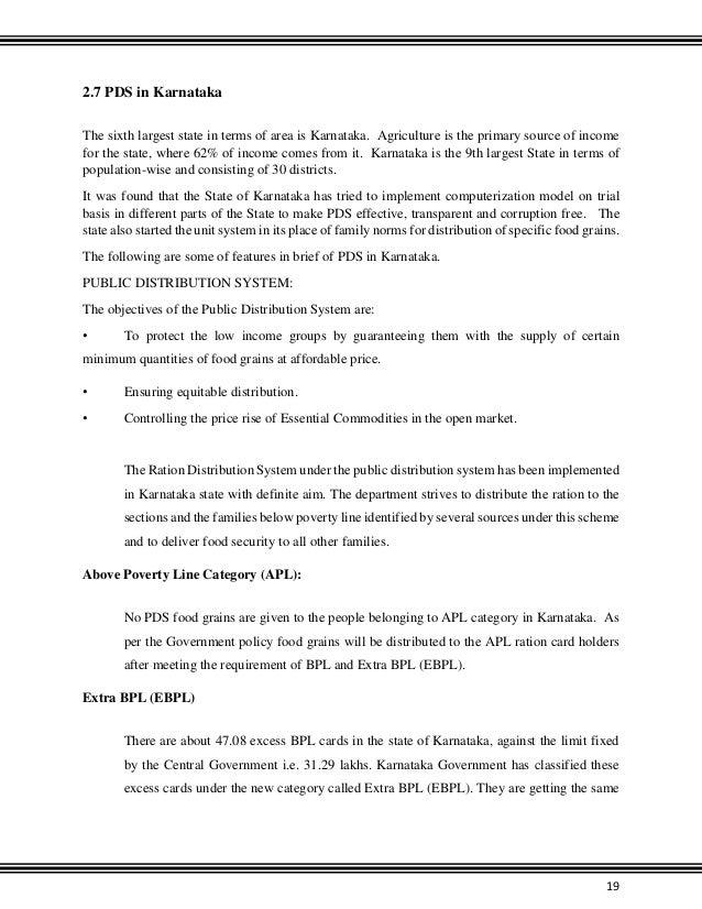 exams essay writing environment in kannada