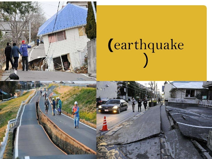 แผ่นดินไหว(earthquake)<br />