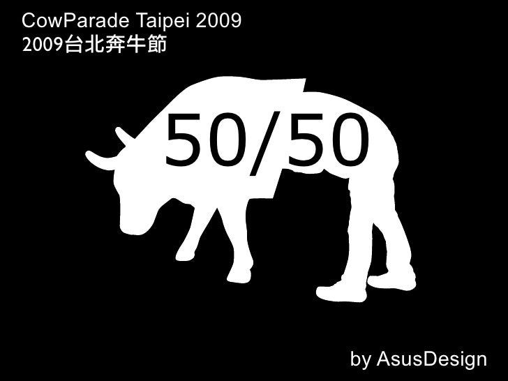 CowParade Taipei 2009 2009!quot;#$%                  50/50                          by AsusDesign