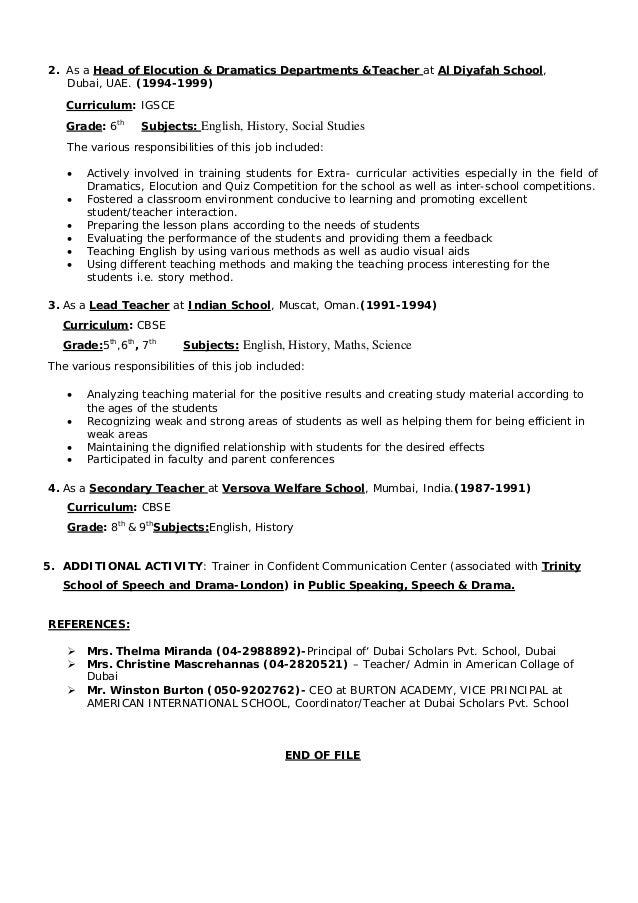 sample resume for teaching