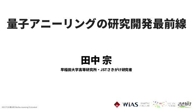 x = argminxf(x) x = (x1, · · · , xN )