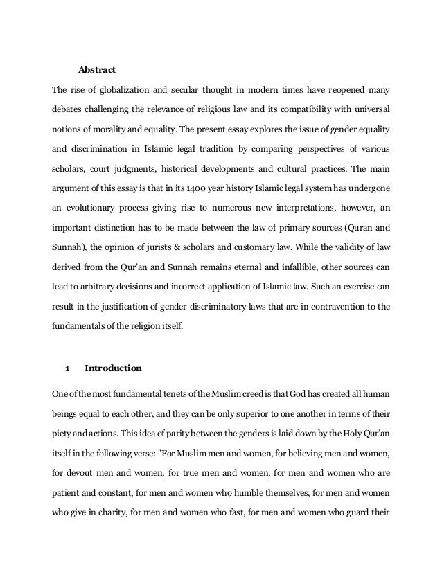 Personal Introduction Essay Syed Ahmad Omer Akif Meha Pumbay  Essays On Conformity also Long Essay On Pollution Gender Equality In Islam  Reconciling Traditional Islamic Laws With  Essay About Water