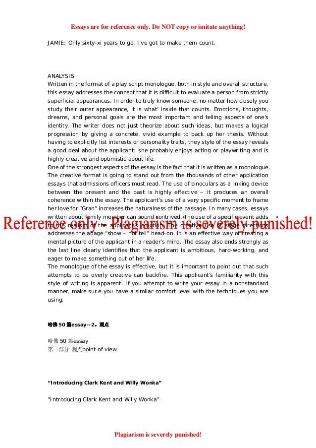 Marjorie pay hinckley essay contest