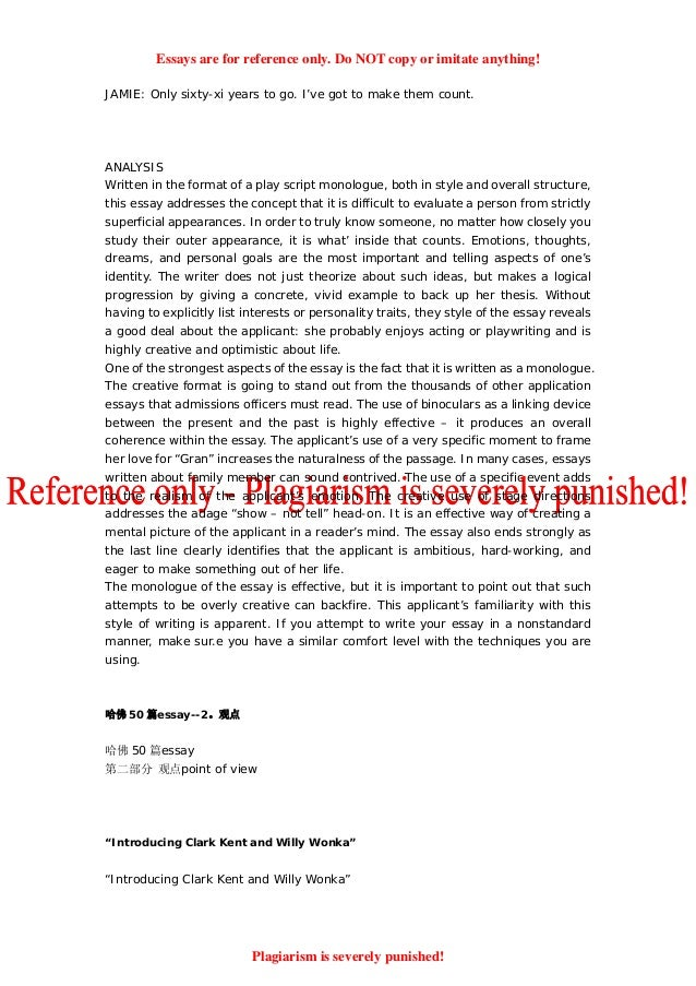 Successful Harvard Application Essays Essays