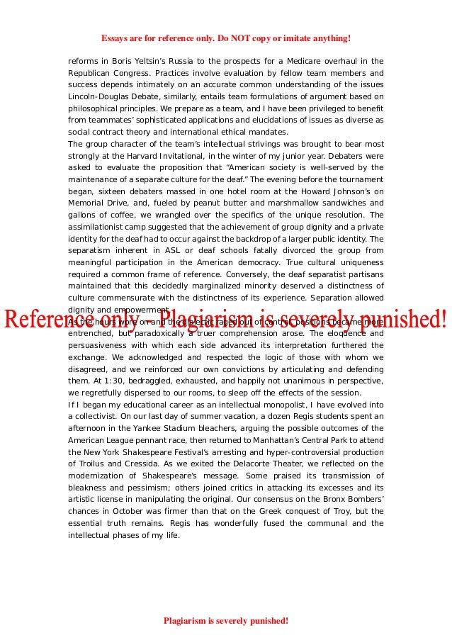 Sat essay prompts and responses