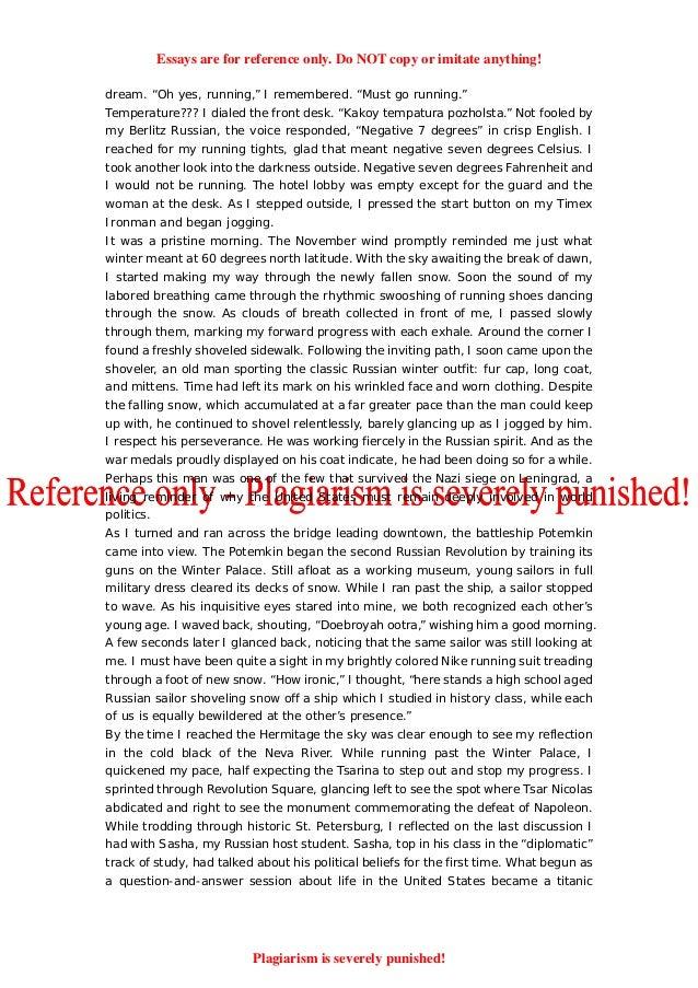 Corriger dissertation