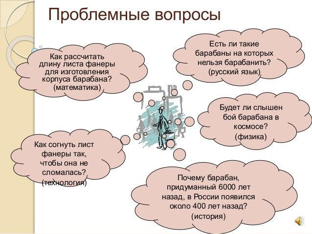 Шаг 3 Определяемся с тем, какая деятельность будет моделироваться и что будет ее продуктом в проекте.