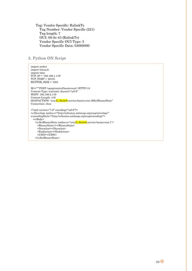 Jad NEHME - Alcatel-Lucent - Report