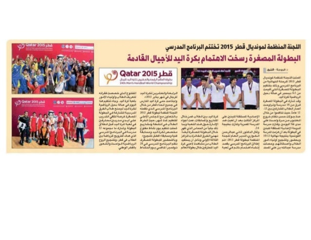 al sharq newspaper qatar pdf