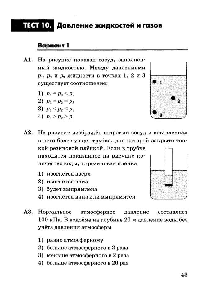 физика кл кимы бобошина с б с  44