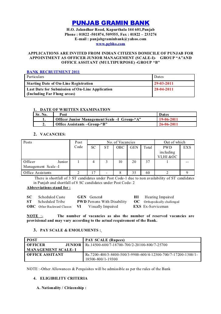 Punjab Gramin Bank Recruitment 2011 Notice